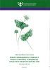 Zásady managementu stanovišť druhů v evropsky významných lokalitách soustavy Natura 2000